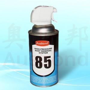 高压除尘剂