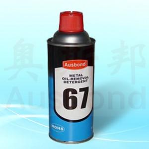 金属除油清洁剂